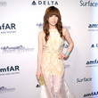 Carly Rae Jepsen in Carlie Wong at the 2013 amfAR Inspiration Gala New York