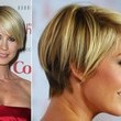 Short Layered Razor Cut