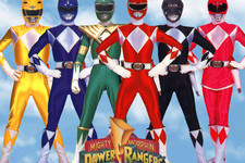 Which Power Ranger Are You?