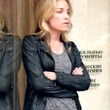 Covert Affairs Leather Jacket