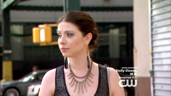 Michelle Trachtenberg Bronze Statement Necklace